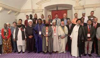 International Aman Conference