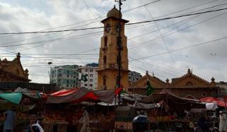 Lee Market