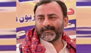Larkana Pakistan Peoples Party