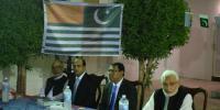 Kashmir Movement