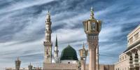 Islamic Blessing