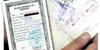 Bank Accounts For Overseas Pakistani