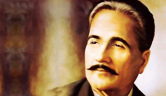 Allama Iqbal And Kashmir
