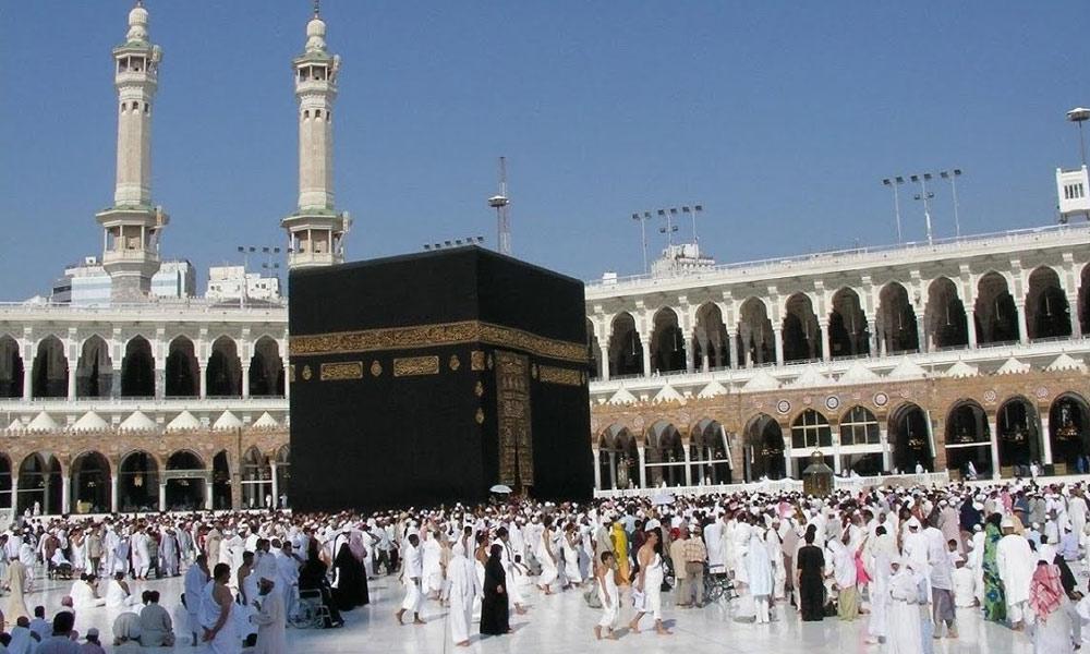 حج... اُمتِ مسلمہ کیلئے ہمہ گیر عبادت