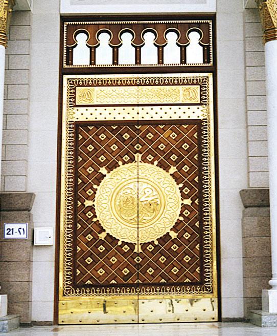 خاتم الانبیاء، سرورِ کونین حضرت محمد مصطفیٰ ﷺ کے پیغام کی عظمت و آفادیت
