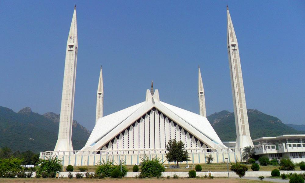 اسلام آباد کے امتیازی نشانات