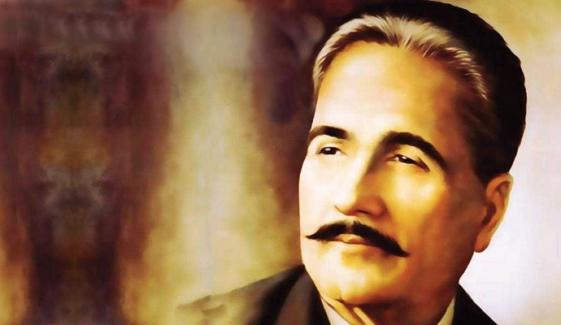 Iqbal And Pakistan