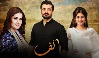 Geo Drama Serial Alif