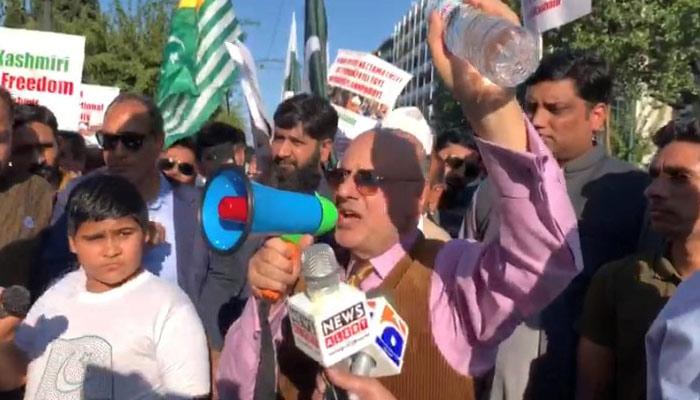 'ایتھنز' میں یوم سیاہ کشمیر کے موقعے پر احتجاجی ریلی