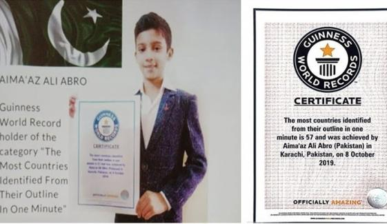 Young Pakistani Boy Who Made A Guinness World Record