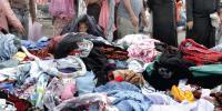 Lunda Bazaar