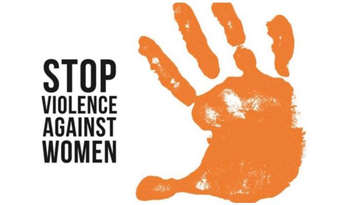 خواتین کیخلاف تشدد کا خاتمہ ضروری ہے