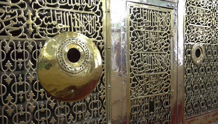 اسلامی ریاست میں غیر مسلموں کے حقوق