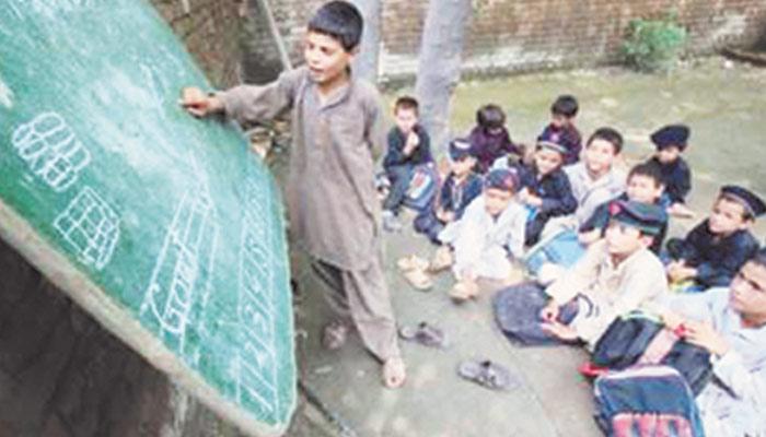 تعلیم کا بگڑا آوا