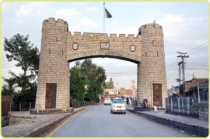 پشاور کے امتیازی نشانات
