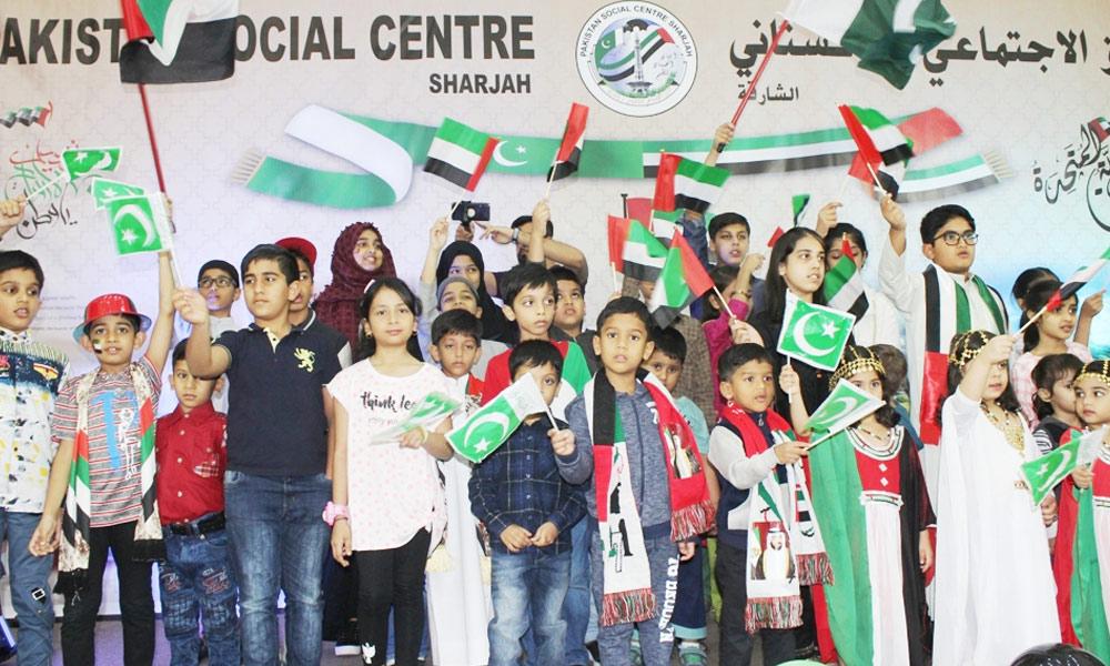 متحدہ عرب امارات کا قومی دن