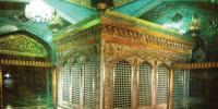 Ghouse Azam