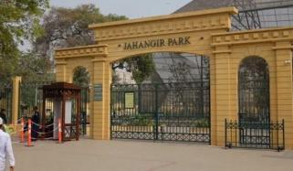 Jahangir Park