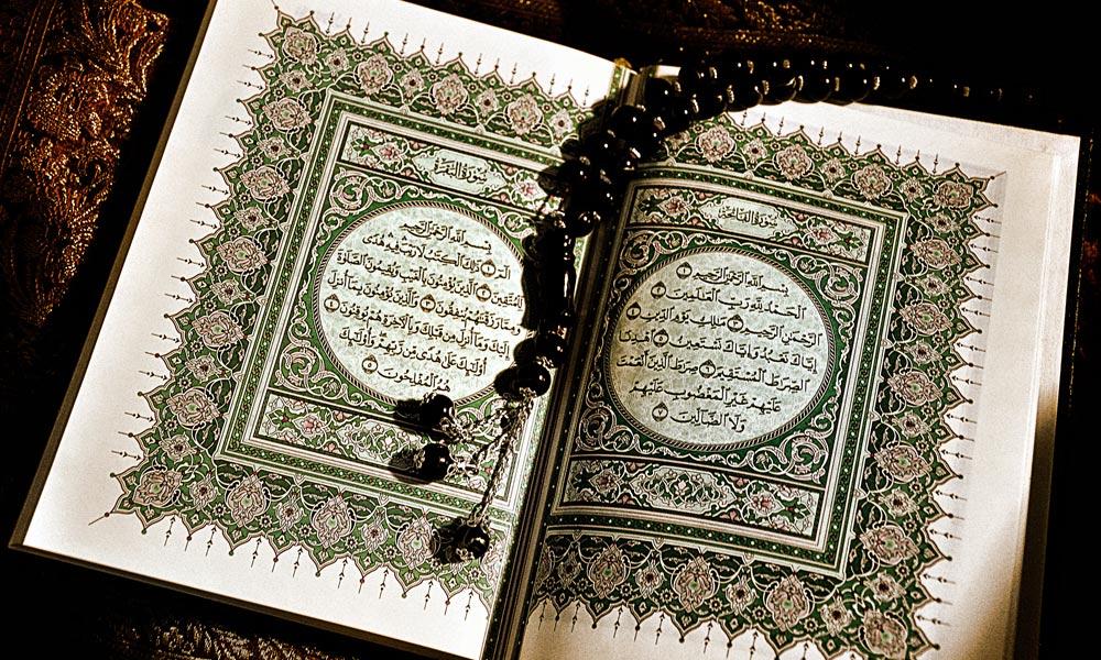 'قرآن مجید' انسانی فوز و فلاح کا مثالی اور دائمی منشور