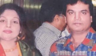 Singer Shahnaz Begum