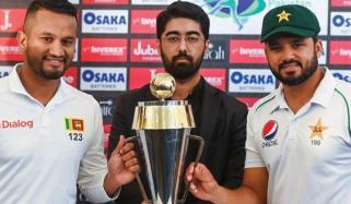 Pak Vs Sri Series