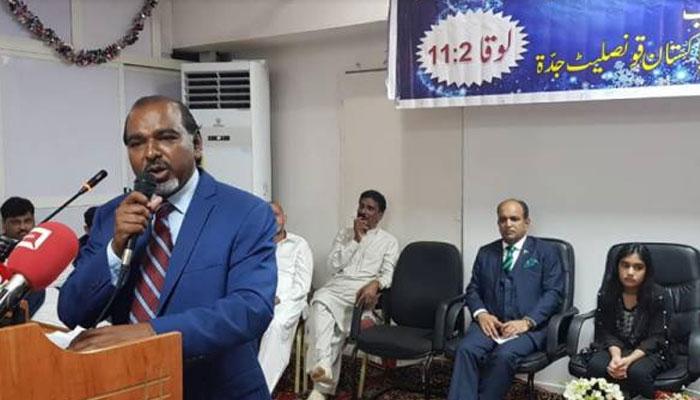 پاکستان قونصلیٹ، جدہ کی جانب سے کرسمس کی تقریب