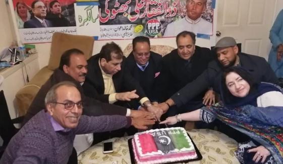 Shaeed Zulfiqar Ali Bhutto