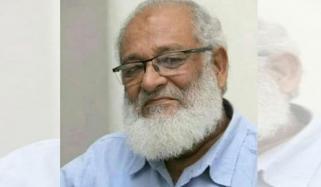Prof Inam Bari