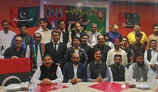 Pakistan Journalist Forum