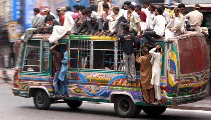 کراچی یا