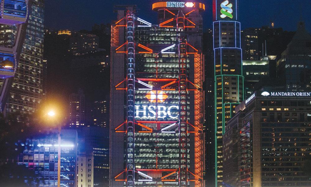 احتجاج میں شدت آنے پر ایچ ایس بی سی کو ہانگ کانگ کی شاخیں بند کرنے پر مجبور کیا گیا