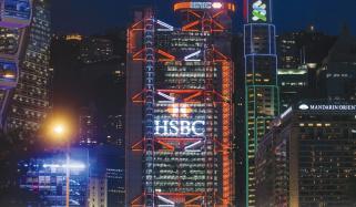 Hongkong And Shanghai Banking Corporation