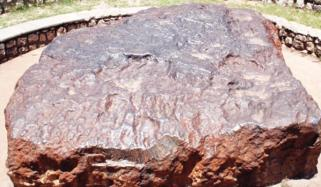 Ancient Material On The Planet
