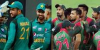Pak Vs Ban T20 Series
