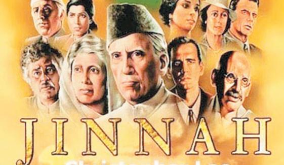 Quaid E Azam And Our Films