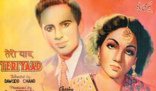 First Movie Of Pakistan