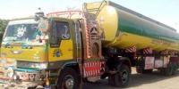 Irani Diesel