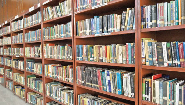 ''باقی لائبریری''  کراچی کی ادبی سرگرمیوں کی معروف درسگاہ