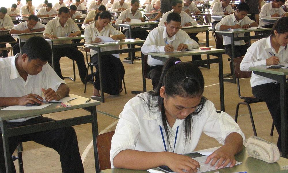 ناقص امتحانی نظام