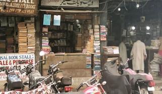Urdu Bazar