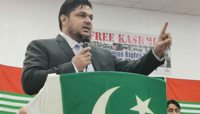 کوونٹری سٹی میں منعقدہ 'کشمیر یکجہتی کانفرنس' کا احوال