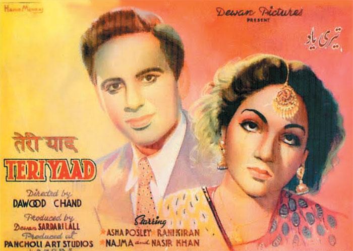 قیامِ پاکستان کے بعد ریلیز ہونے والی پہلی فلم 'تیری یاد'