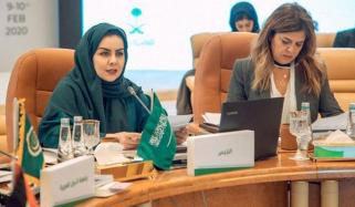 Arab Women Committee