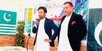 Kashmir Conference