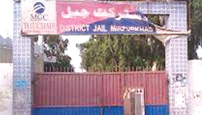 'قیدی پر تشدد' جیل کے دو اہل کار گرفتار