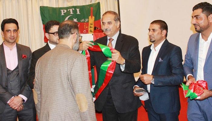 پاکستان تحریک انصاف (یو اے ای) کی نومنتخب باڈی نے حلف اٹھا لیا