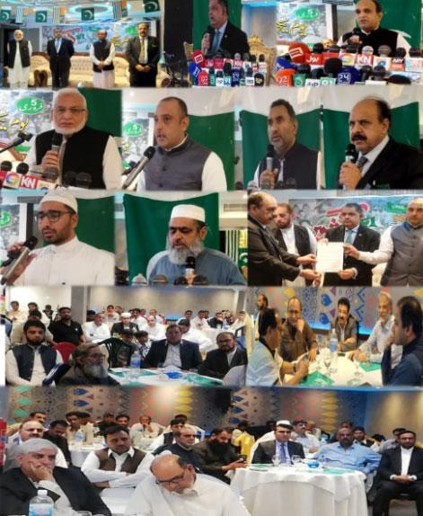 'یوم یک جہتئ کشمیر'کے حوالے سے پروقار تقریب