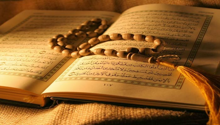 قرآن کریم پر اعراب کس نے لگائے؟