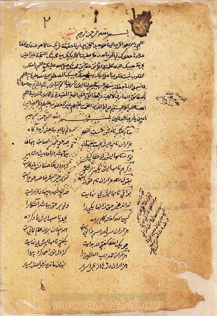 'مخدوم ابو الحسن داہری' نامور فقیہ، محدث، سلسلۂ نقشبندیہ کے صوفی بزرگ