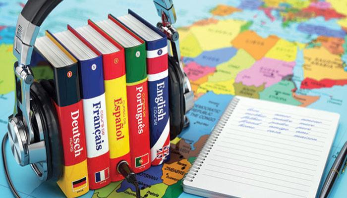 کسی بھی نئی زبان کو سیکھنے کے اصول